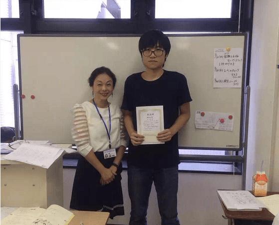 杨同学 富山国际语学院.png