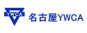 名古屋YWCA学院日本语学校