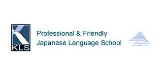 吉祥寺外国语学校