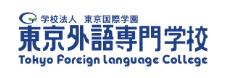 东京外语专门学校
